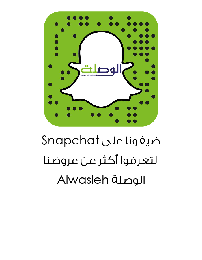 snapchat website page1-01